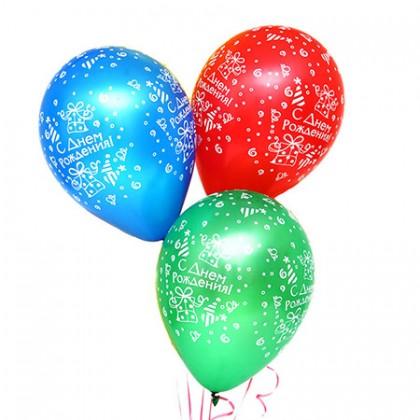 Воздушные шарики на День рождения